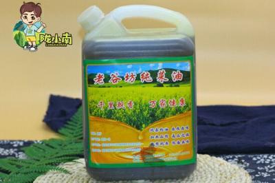 甘肃省陇南市成县油菜籽油