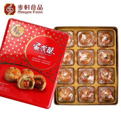 福建省福州市永泰县月饼 3-6个月