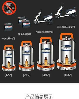 广东省广州市白云区水泵