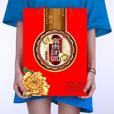 福建省福州市永泰县月饼 2-3个月