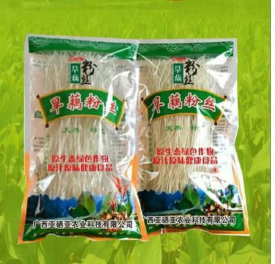 广西壮族自治区柳州市城中区粉丝