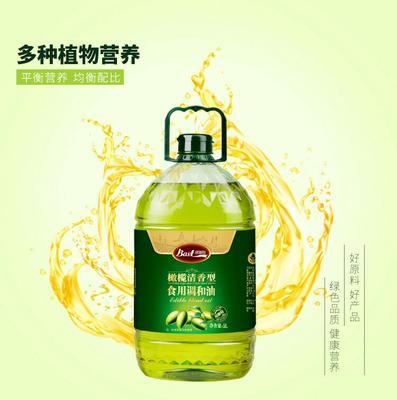 黑龙江省哈尔滨市呼兰区橄榄油