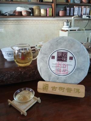 云南省普洱市澜沧拉祜族自治县普洱生茶 袋装 二级