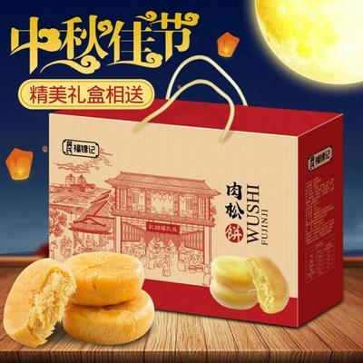 河北省石家庄市无极县肉松饼 3-6个月