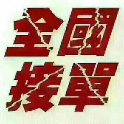 河南省郑州市荥阳市突尼斯软籽石榴 0.6 - 0.8斤