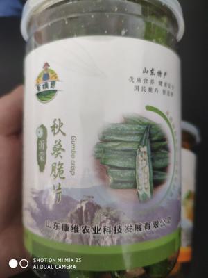 这是一张关于秋葵脆 6-12个月的产品图片
