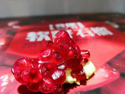 四川省凉山彝族自治州会理县突尼斯软籽石榴 0.8 - 1斤