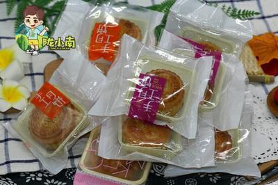 甘肃省陇南市成县月饼 2-3个月