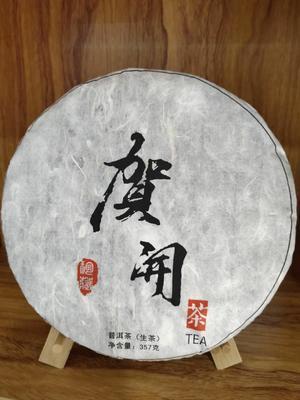 云南省西双版纳傣族自治州景洪市普洱饼茶 礼盒装 一级