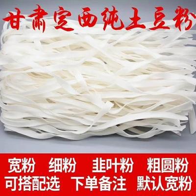 甘肃省庆阳市西峰区土豆粉