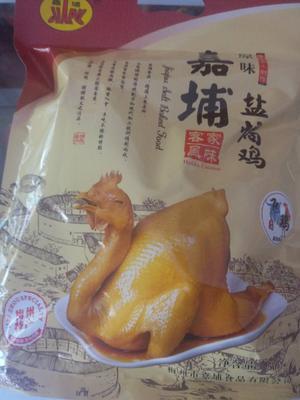 广东省梅州市平远县盐焗鸡 1个月