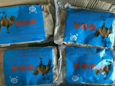 吉林省长春市绿园区骆驼肉