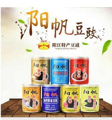广东省阳江市江城区黑豆豉