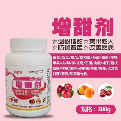 河南省郑州市中原区果树专用肥