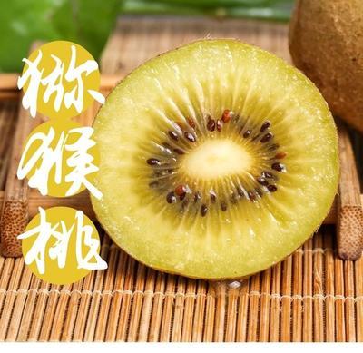 这是一张关于黄心猕猴桃 100~120克的产品图片