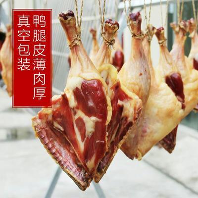 江苏省南京市雨花台区腊鸭腿 袋装