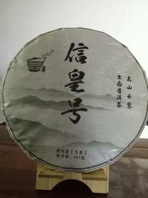 云南省临沧市双江拉祜族佤族布朗族傣族自治县普洱生态茶 盒装 一级