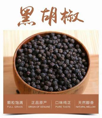 这是一张关于黑胡椒的产品图片