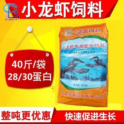 这是一张关于虾饲料的产品图片