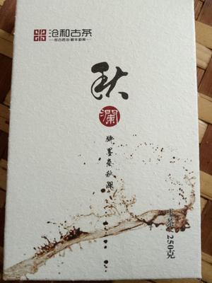 云南省临沧市双江拉祜族佤族布朗族傣族自治县普洱生态茶 盒装 三级