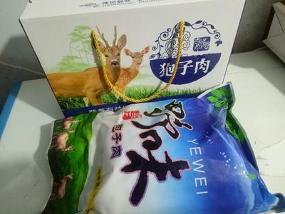 吉林省长春市绿园区狍子肉