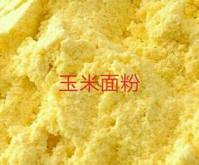 甘肃省平凉市泾川县玉米面粉