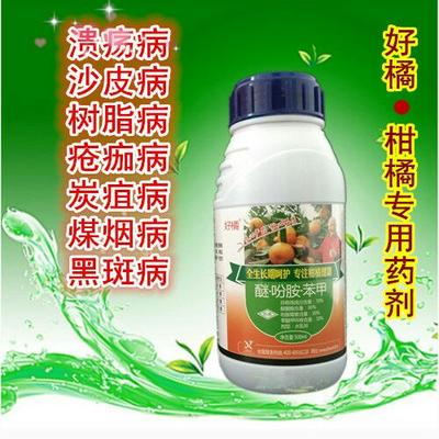 这是一张关于醚菌脂 水乳剂 瓶装的产品图片