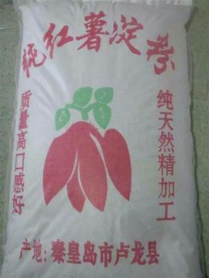 河北省秦皇岛市卢龙县红薯淀粉