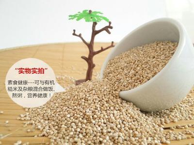 这是一张关于白藜麦的产品图片