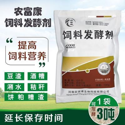 河南省郑州市惠济区微生物饲料添加剂