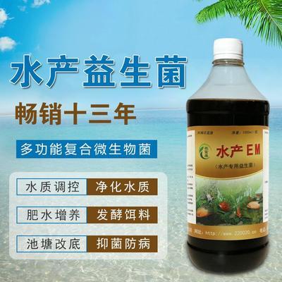 河南省郑州市惠济区 营养添加剂