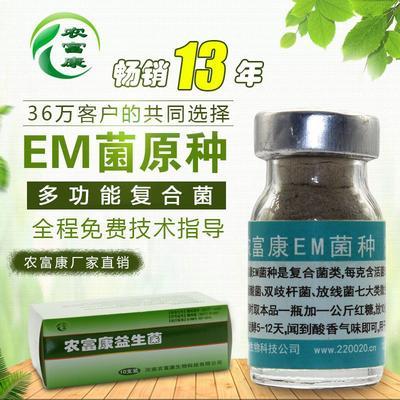 河南省郑州市惠济区维生素添加剂