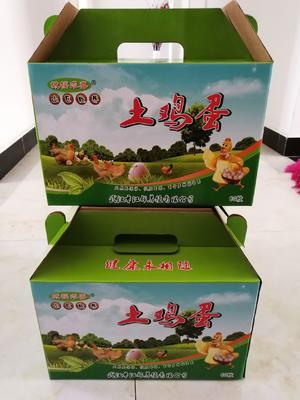 湖北省武汉市新洲区土鸡蛋 食用 礼盒装
