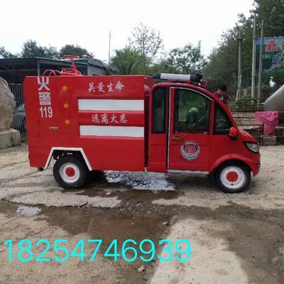 北京东城区消防水带