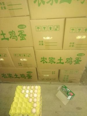这是一张关于粉蛋 食用 箱装的产品图片