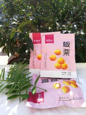 这是一张关于甘栗仁 6-12个月 礼盒的产品图片