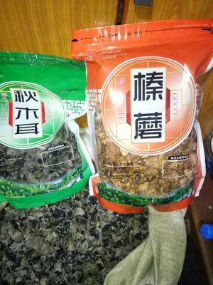 这是一张关于榛蘑 野生 干货的产品图片