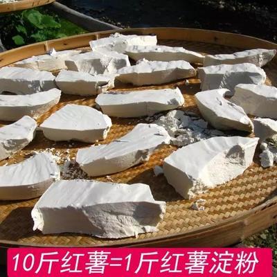 湖北省武汉市新洲区红薯淀粉