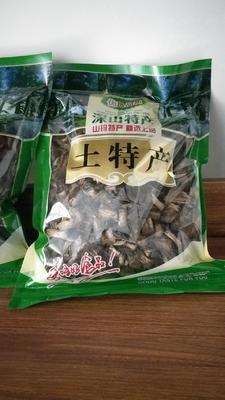 河南省信阳市商城县野生葛根 0.5-1.0斤