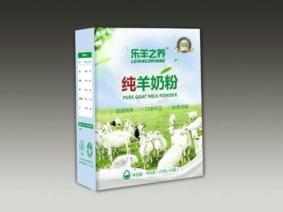 陕西省渭南市白水县羊奶粉 18-24个月