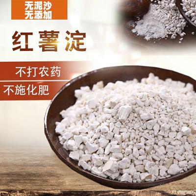 重庆黔江区红薯粉