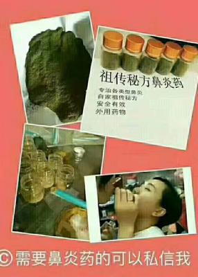 这是一张关于艾草的产品图片