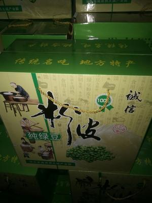 河北省邢台市威县粉皮