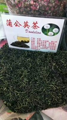 河北省保定市安国市蒲公英茶 袋装 一级