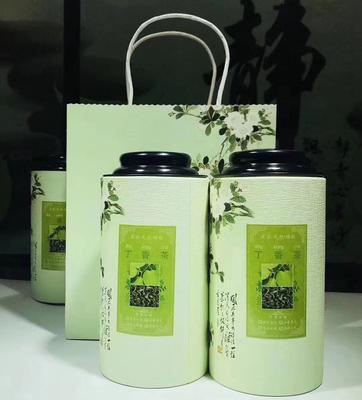 福建省泉州市安溪县苦丁茶 盒装 一级