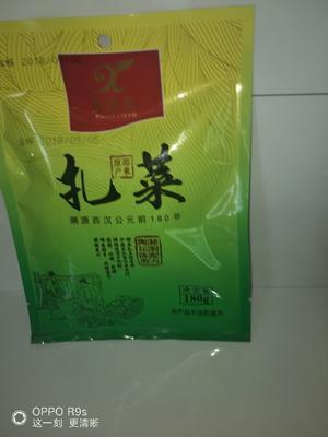 湖南省邵阳市邵东县干豆角 6-12个月