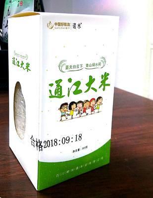 四川省巴中市通江县有机米 有机大米 早稻 一等品