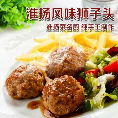 这是一张关于猪肉丸 的产品图片