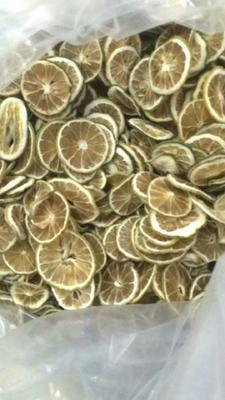 这是一张关于干柠檬片的产品图片