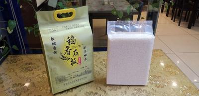 黑龙江省牡丹江市宁安市石板大米 非有机大米 晚稻 一等品